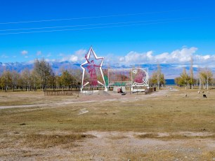 Lake Issyk Kul | Jan, 2016