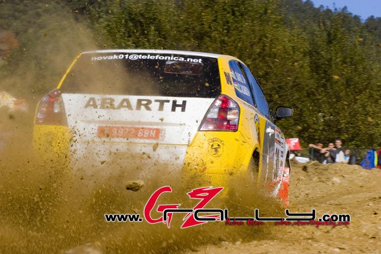 rally_de_cabanas_158_20150301_1992711012