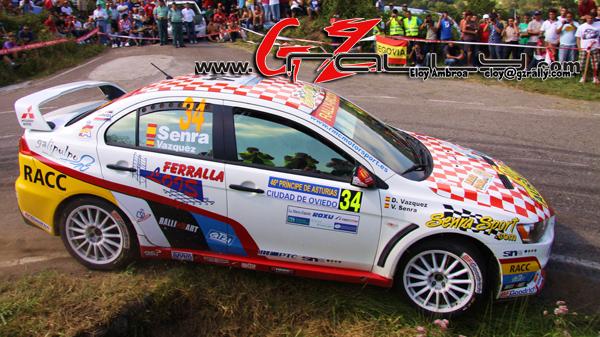 rally_principe_de_asturias_50_20150303_1640153473