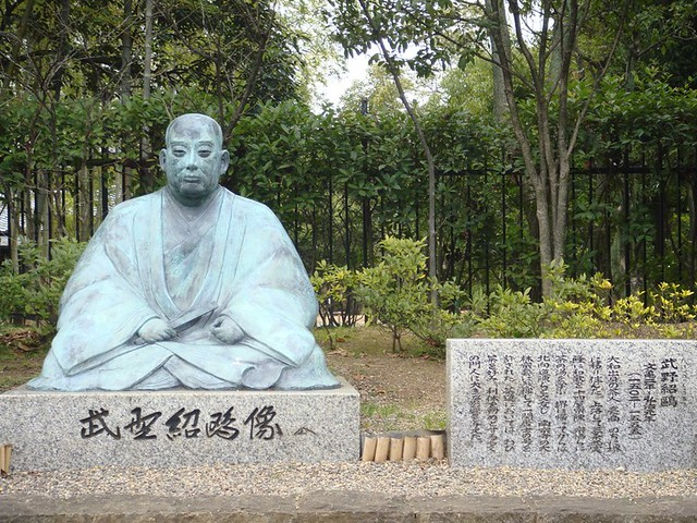 near sakai city museum
