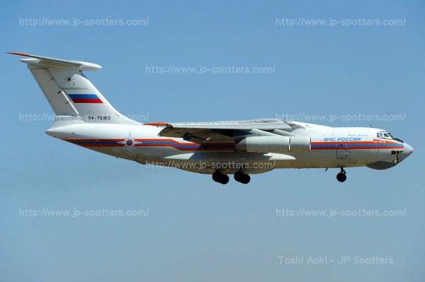 flickr_00210   MChS Rossii - Russia Ministry for Emergency ...