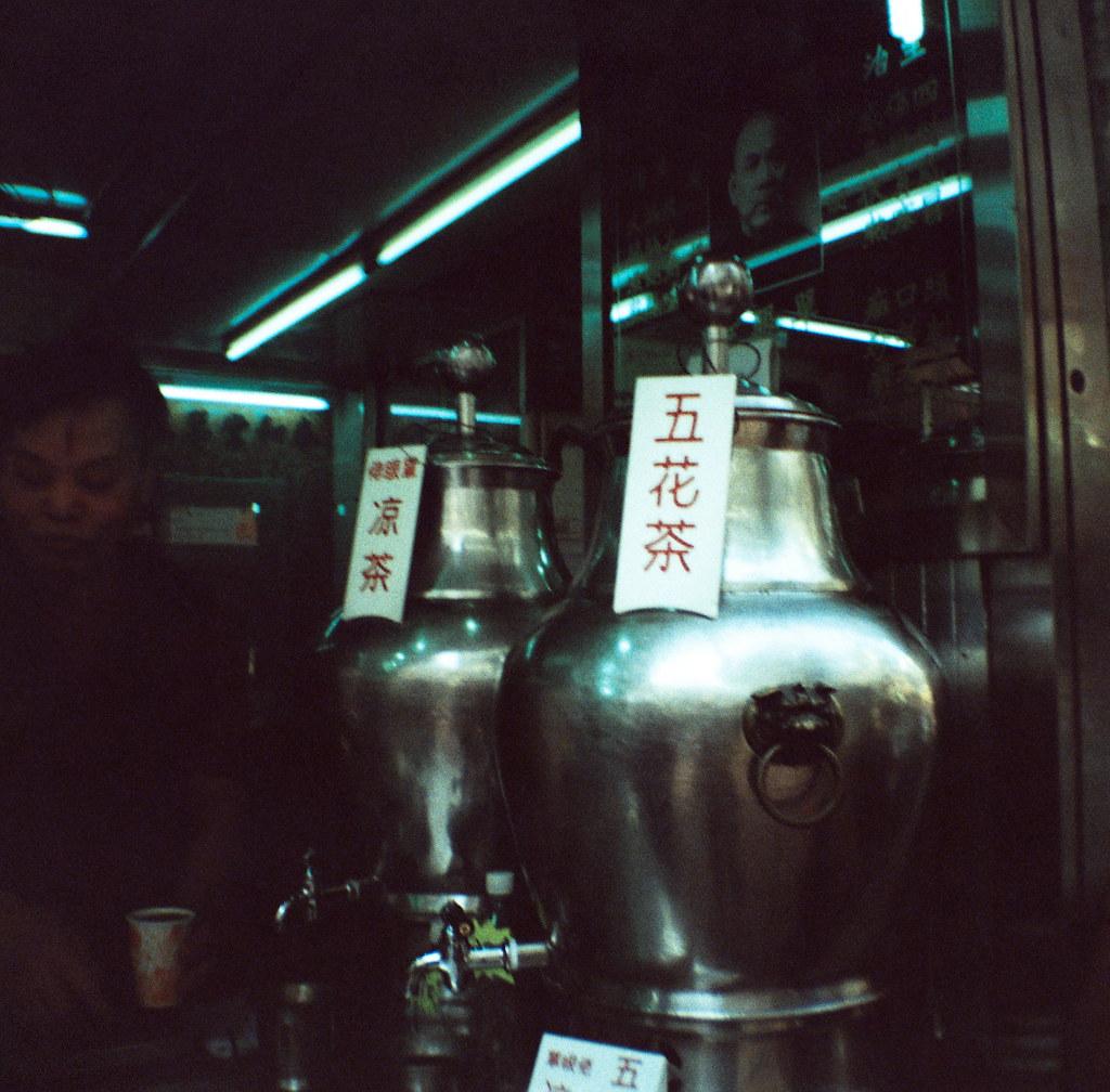 單眼佬涼茶   非常驚豔! 可以為了喝它再去一次香港那種 他們竟然也有臉書了來給他們一百個讚吧 www.facebook ...