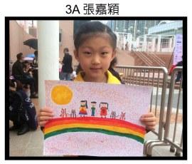 3A 張嘉穎(2)