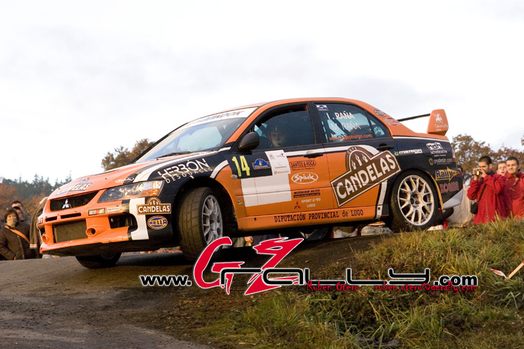 rally_do_botafumeiro_82_20150302_1359657533