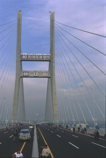 Seohae Grand Bridge