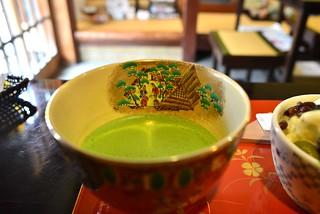 喫茶去庵   アイスクリーム白玉ぜんざい・薄茶セットをいただく。茶碗を選ぶことができるので「洛中洛外 ...