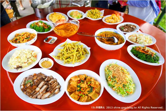 13S_60T23   六十石山餐廳-鐵掌櫃茶舍-六十石山金針花大餐 shine.gogoblog.tw/   13 chen   Flickr