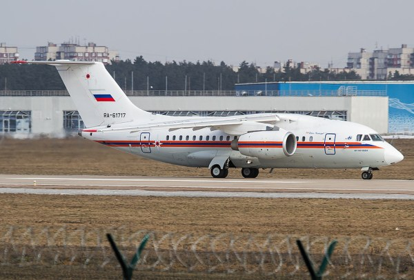 RA-61717 MChS Rossii - Russia Ministry for Emergency Situa ...