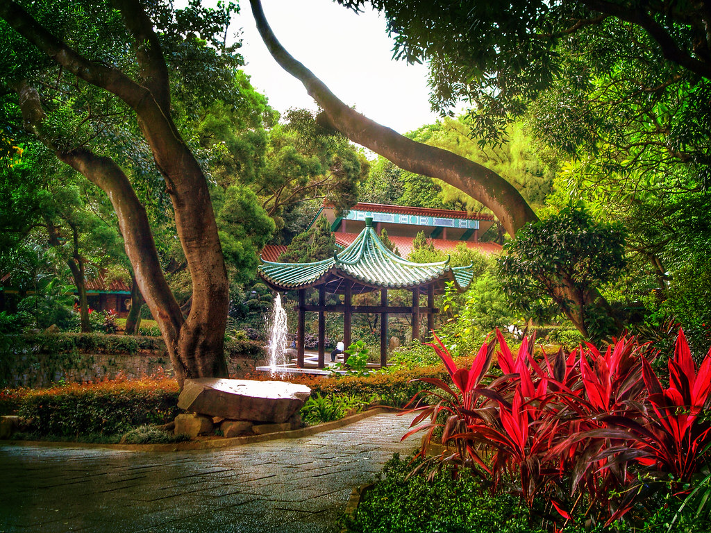 Kowloon Park, Hong Kong