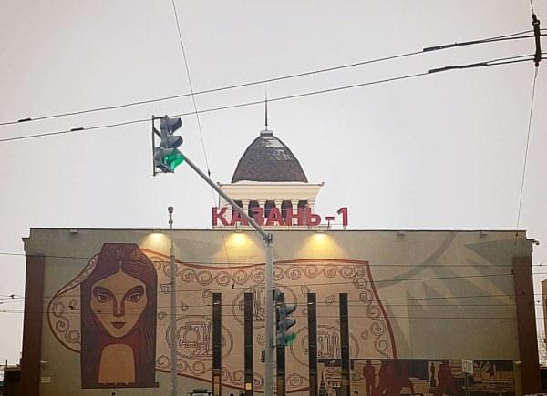 Казань-вокзал #Казань #kzn #ржд #вокзал #татарстан | Flickr
