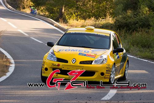 rally_de_cataluna_293_20150302_1018084700