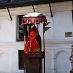 06-Kathmandu.Plaza Durbar