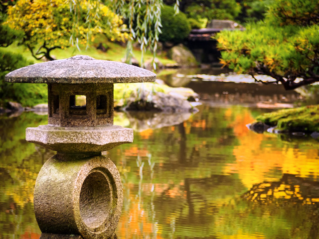 Stone Lantern and Pond