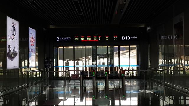 Taiyuan South Railway Station