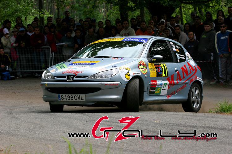 rally_do_albarino_105_20150302_1125934320