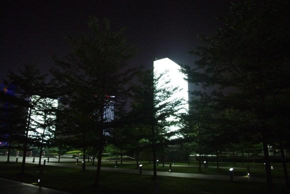 Shenzhen civic centre