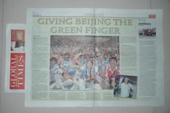 """Global Times Newspaper Article """"Giving Beijing the Green Finger""""_8517"""