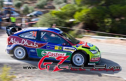 rally_de_cataluna_145_20150302_1542110404