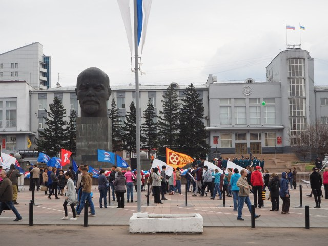 Labour Day in the Square of the Soviets