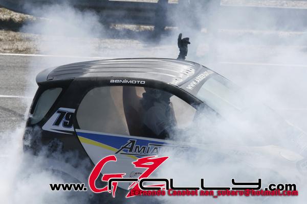 rallycross_de_montalegre_19_20150303_1131478845