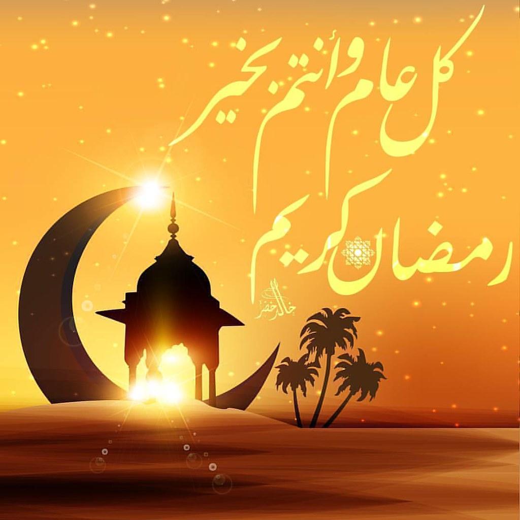 كل عام وانتم بخير رمضان كريم Khdr8318 رمضانرمضانك