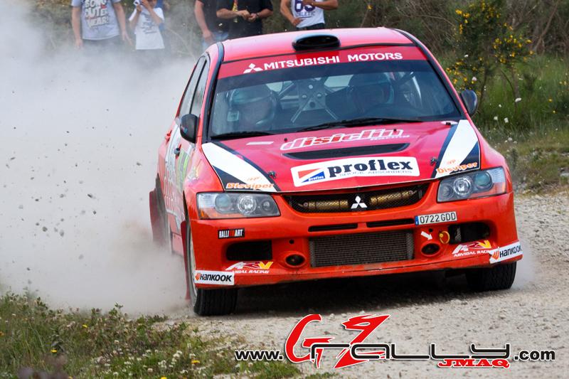 rally_terra_cha_tierra_2011_32_20150304_1596638262