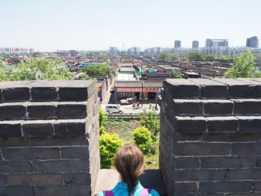 Modern Pingyao as seen from the walls
