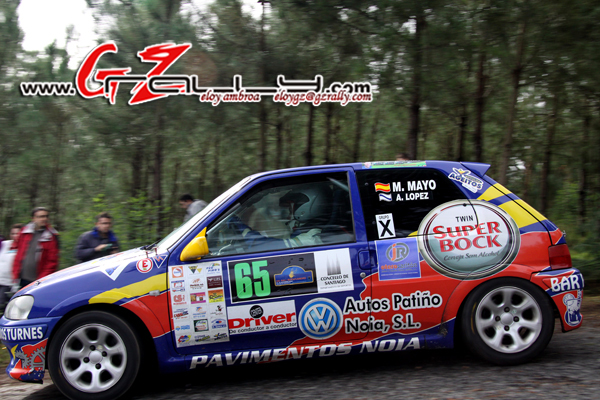 rally_do_botafumeiro_130_20150303_1282412734