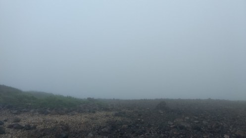 Okama crater!