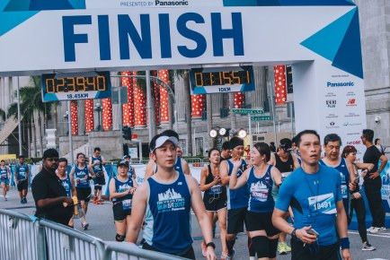 The Straits Times Run in the City 2017