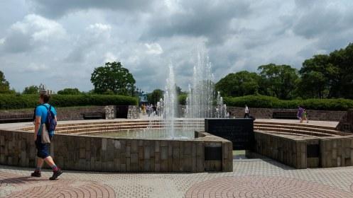 Peace Memorial Gardens