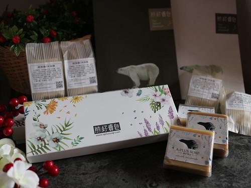 IMG_3630 | 2017.0909 【熊好賣皂】手工皂禮盒|真材實料無添加 溫和用心冷製皂 | 許 馨文 | Flickr