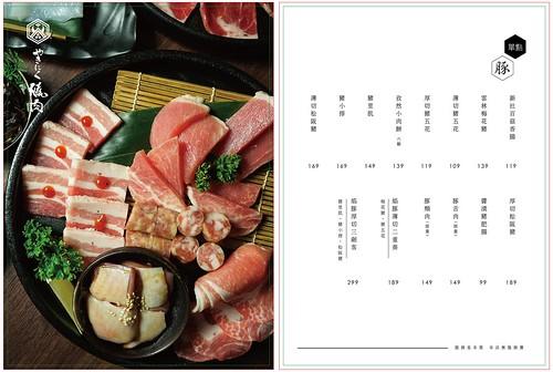 2017.09焰屋燒肉(焔や焼肉 Honooya yakiniku) | 小花 賴 | Flickr