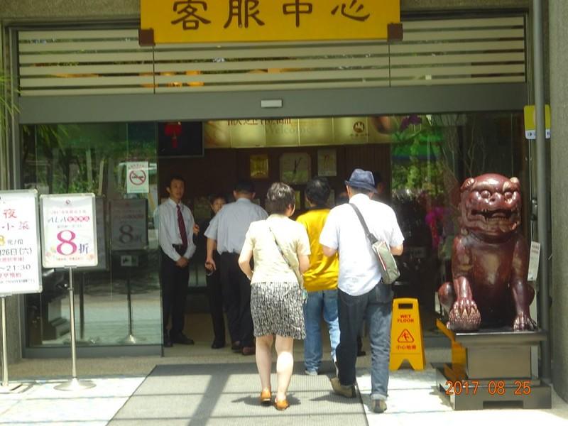 20170824-0826_Visit-Taiwan_066