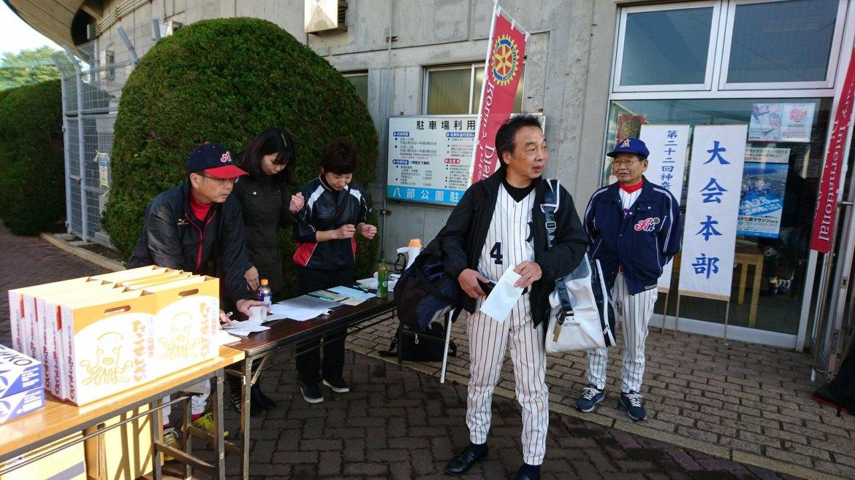 20171026_baseball_001