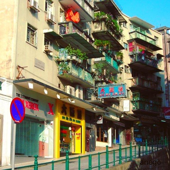 #2008 #カラフルマカオ そういえば、行こう行こうと思って2008年以来いけないのよね、マカオ。 香港とはまた違った雰囲気の街並み。十年でまた雰囲気が変わっただろうな~。行きたい! #macau #マカオ #マカオ旅行 #澳門 #hotsummerdays #sunnydays #sunnygirl