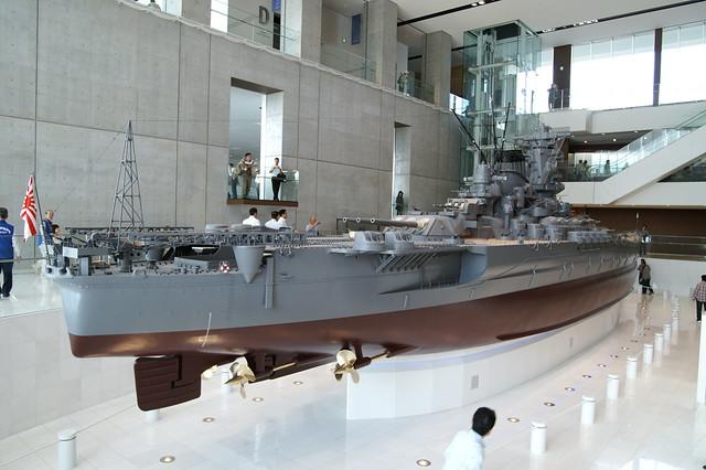 """Battleship """"YAMATO"""" @ Yamato Museum"""
