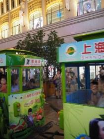 Est Nanjing Road