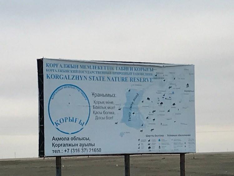 Korgalzhyn State Nature Reserve
