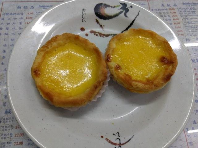 Portugese style egg tarts