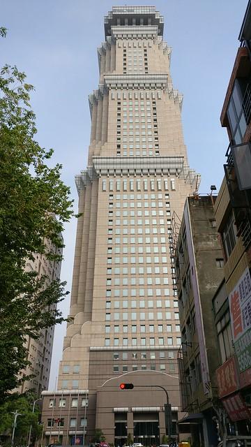 Chang-Gu World Trade Center, Kaohsiung