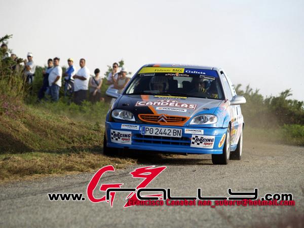 rally_sur_do_condado_282_20150303_1665433734