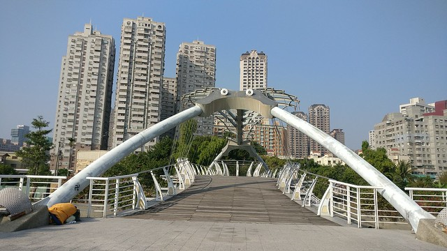 Pedestrian bridge, Love River