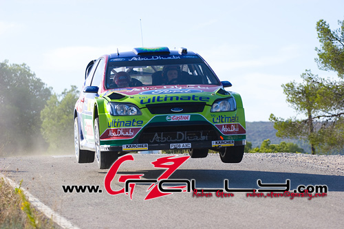 rally_de_cataluna_34_20150302_1598403750