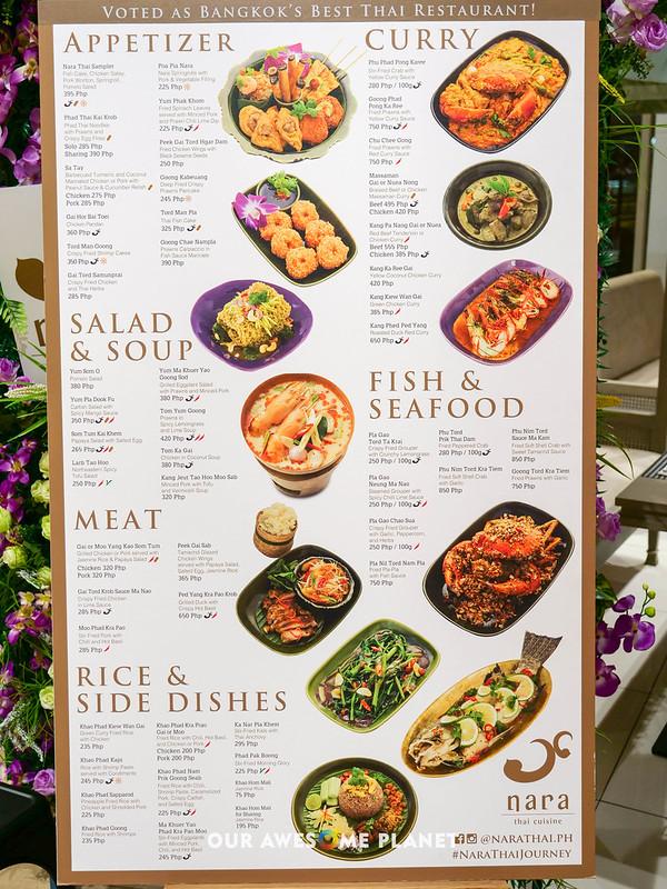 NARA Thai Cuisine-2.jpg