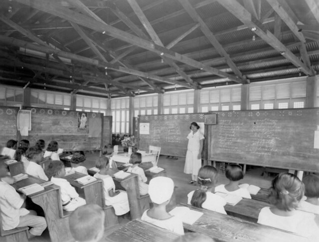 Sumay School, Interior