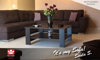 Soula_S-Sitia-Sofa