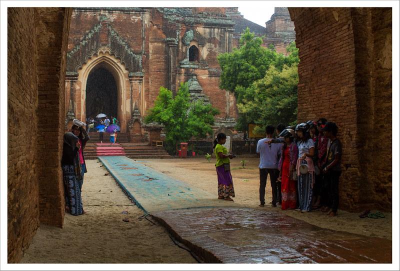 Bagan-113