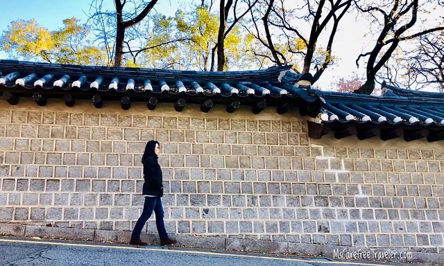 Deoksugung Stone-wall Road