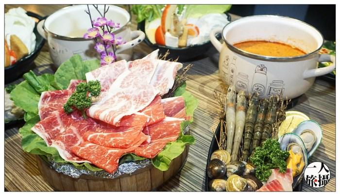 蘇吉泰式風味鍋 14